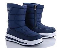 Дутики женские RX-7 Fashion от Caroc, 36-41 р-р. Зимние сапоги.