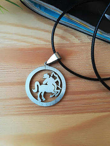 Знак зодиака Стрелец из нержавеющей стали, фото 2
