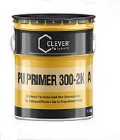 Двухкомпонентный полиуретановый грунт Клевер ПУ Праймер 300 2К / Clever PU Primer 300 2K (ком-т 18 кг)