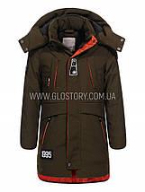 Зимняя куртка GLO-Story, Венгрия. Последний размер, фото 3