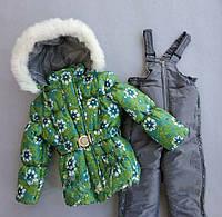 Костюм зимний для девочки (подстежка овчина) одуванчик с резинкой, фото 1
