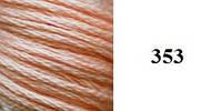 Шелковое мулине 353 Sunny Silk (Южная Корея)