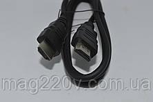 Кабель HDMI 0,5м