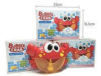 Музыкальный краб - игрушка для ванной, пускает пузыри