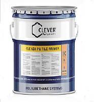 Полиуретановый грунт для непористых оснований Клевер ПУ Таил Праймер / Clever PU Tile Primer (уп. 1 кг)