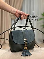 7c46acedee5c Серый модный клатч в Украине. Сравнить цены, купить потребительские ...