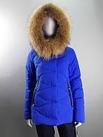 """Куртка женская зимняя с мехом енота и несъемным капюшоном ТМ""""Jarius"""" на молнии, короткая"""