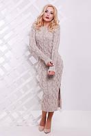 """Теплое вязаное платье миди в крупную косичку с разрезом сбоку """"LOLO"""" бежевое"""