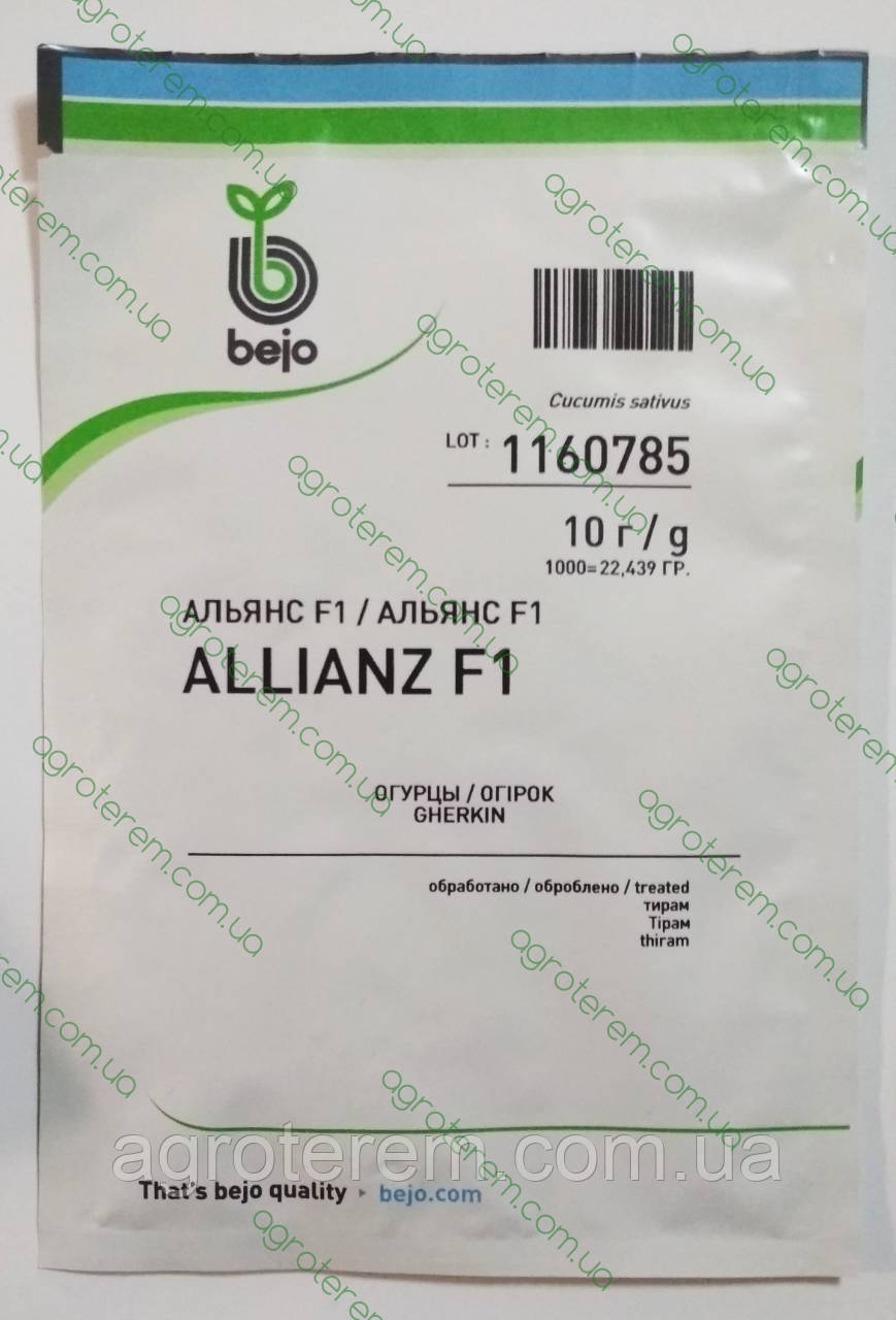 Семена огурца  Альянс Allianz 10 гр
