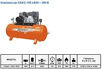 Компрессор поршневой СБ4/С-100.LB50 – 380 В