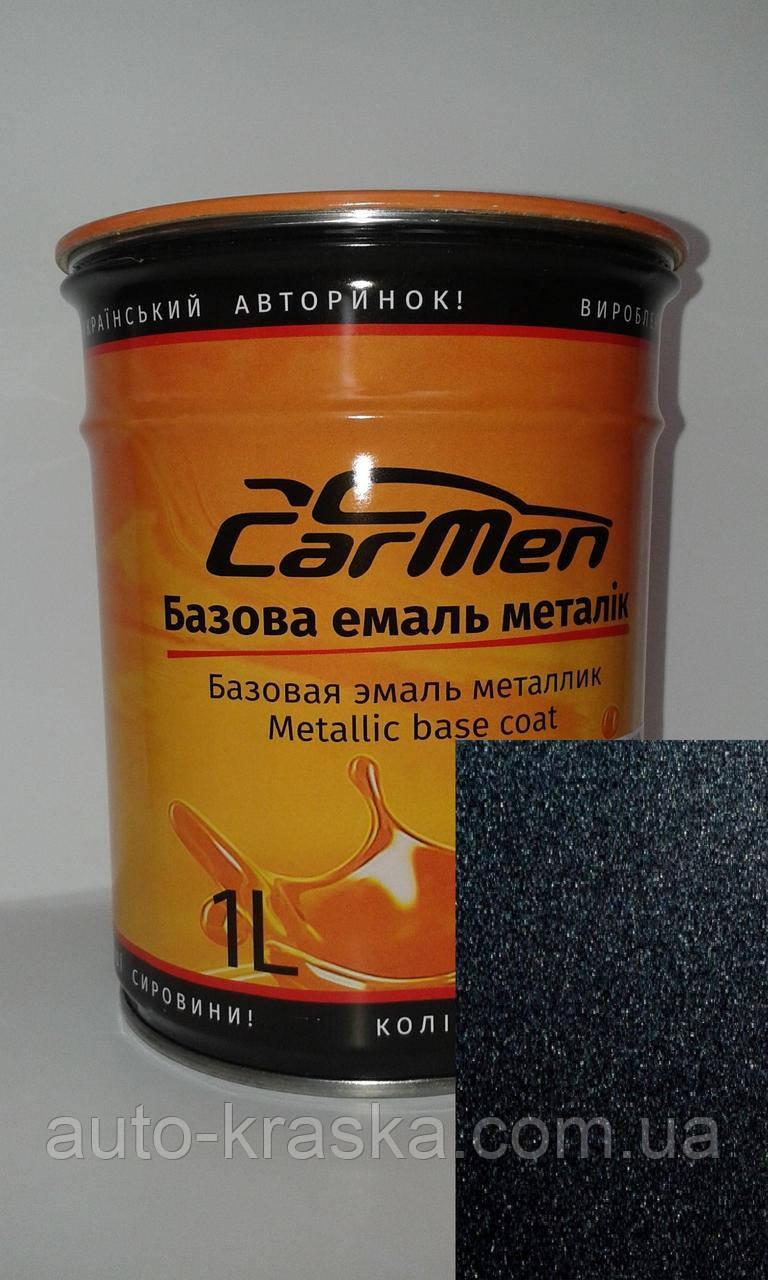 Автокраска CarMen Металлик Renault B66 0.1л