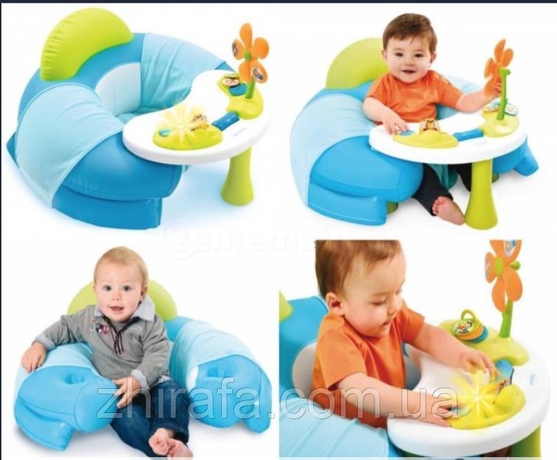 Интерактивное кресло со столиком Smoby Cotoons 110209
