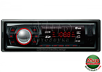 Автомагнитола Sigma CP-50R