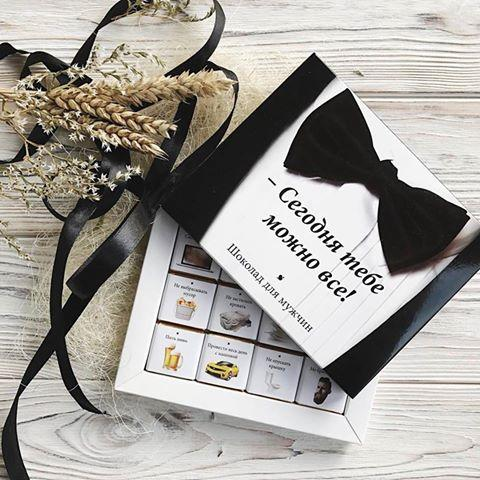 Шоколадний подарунковий набыр Сегодня тебе можно все 60г