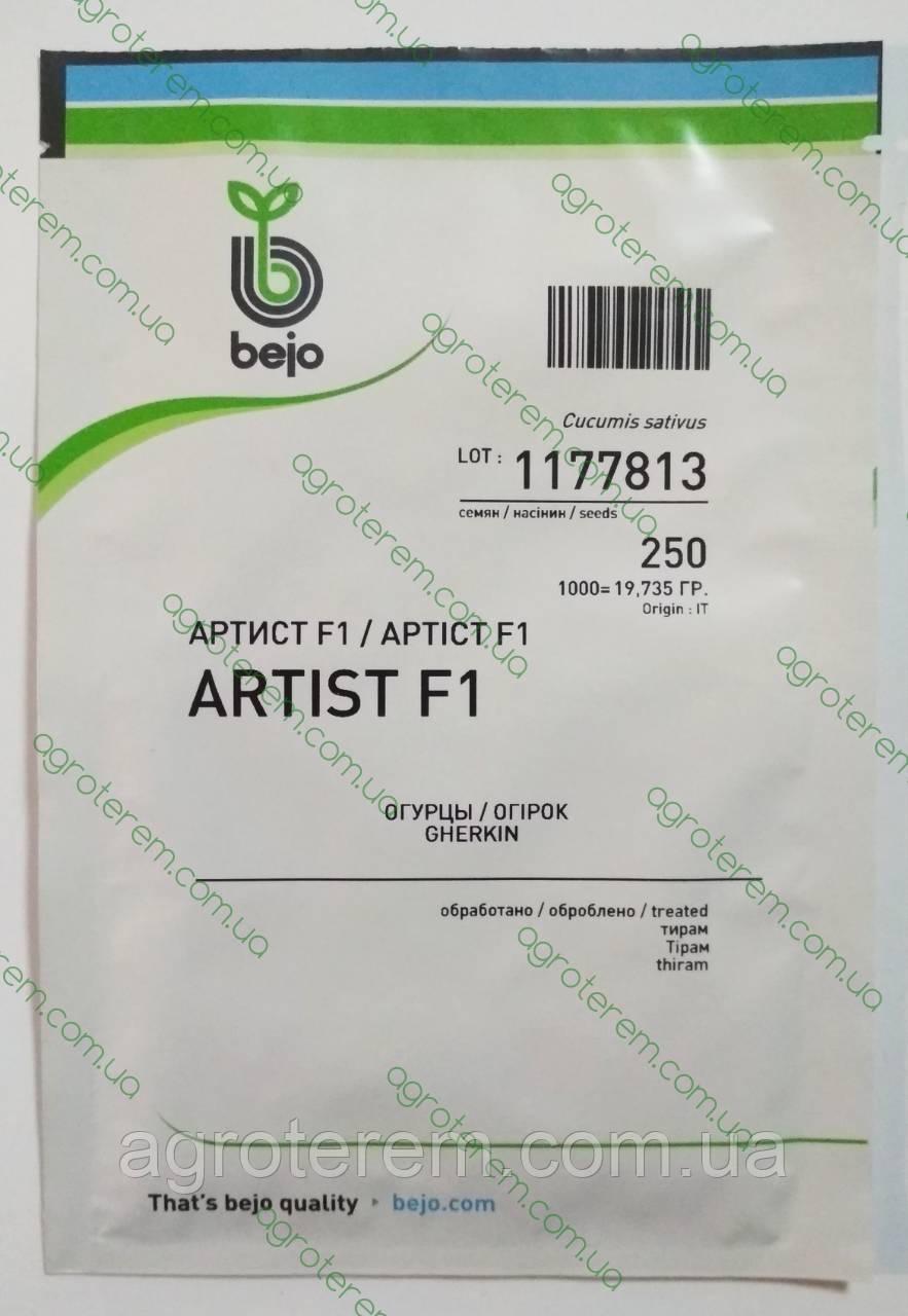 Семена огурца Артист ARTIST F1  250 с