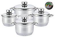 Набор кухонной посуды 8 предметов Edenberg EB-3702