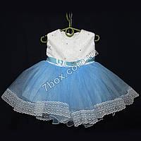 """Детское платье бальное """"Мини"""" (голубое+белый) до 1года. Украина, фото 1"""