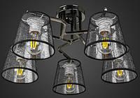 Люстра черная хай-тек 5 ламп AR-004512