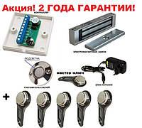 Система контроля доступа   с электромагнитным замком