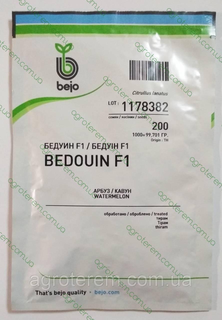 Семена арбуза Бедуин F1 (Bedouin F1) 200с.