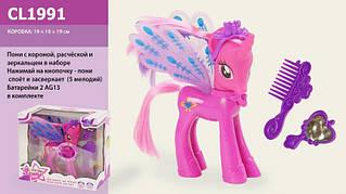 Поні My little pony