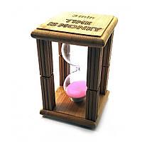 "Часы песочные в бамбуке ""Time is Money"" розовый (3 мин) (9,5х6,5х6,5 см) ( 29766C)"