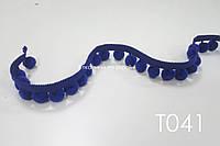 Тесьма с помпонами темно-синяя 20 мм (Т041), фото 1
