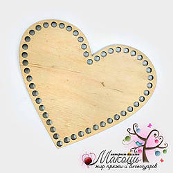 Донышко для вязанных корзин Сердце, 17х20 см