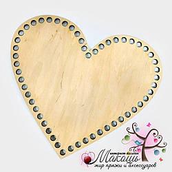 Донышко для вязанных корзин Сердце, 22х25 см