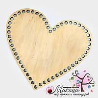 Донышко для вязанных корзин Сердце, 26х30 см