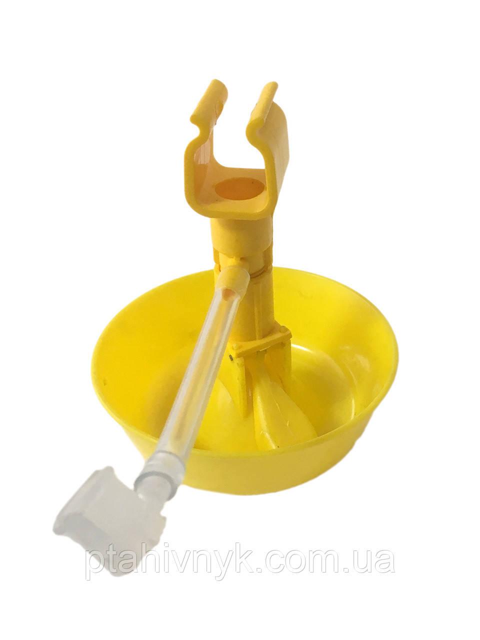 Пружинная чашка маленькая для поения цыплят на квадратную трубу с соединительной трубкой на ниппель