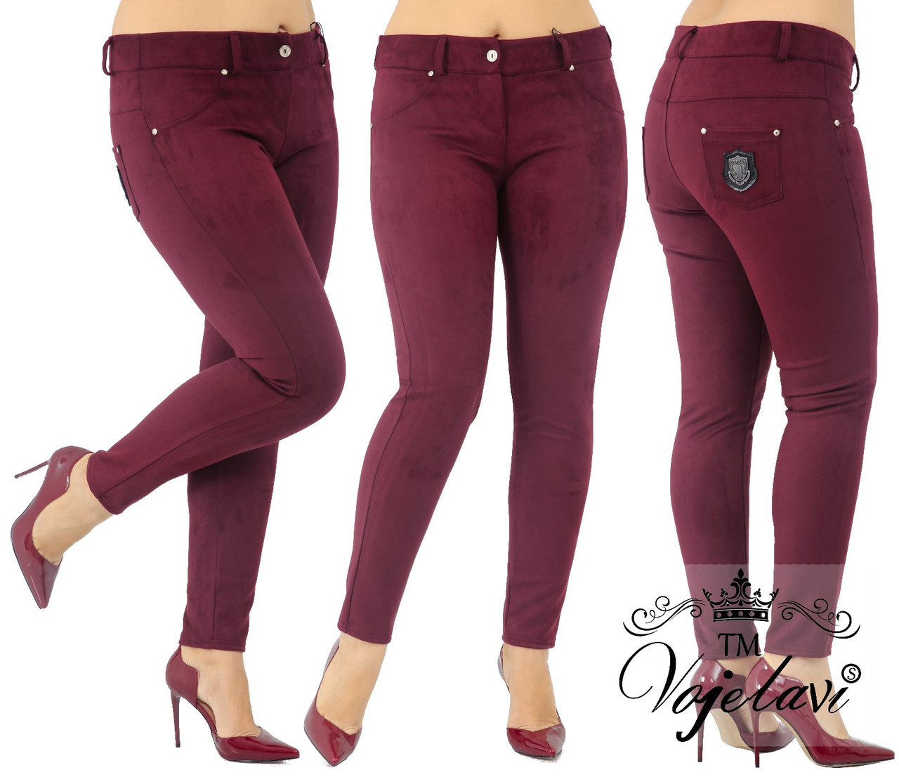 Лосины-джинсовые женские с замшем т.м. Vojelavi 1665G