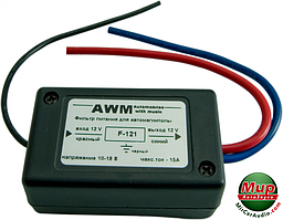 Фильтр питания для автомагнитолы AWM F-121