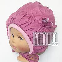 Детская зимняя термо шапка р. 44 с утеплителем на трикотажной подкладке с завязками верх плащевка 4524 Малинов