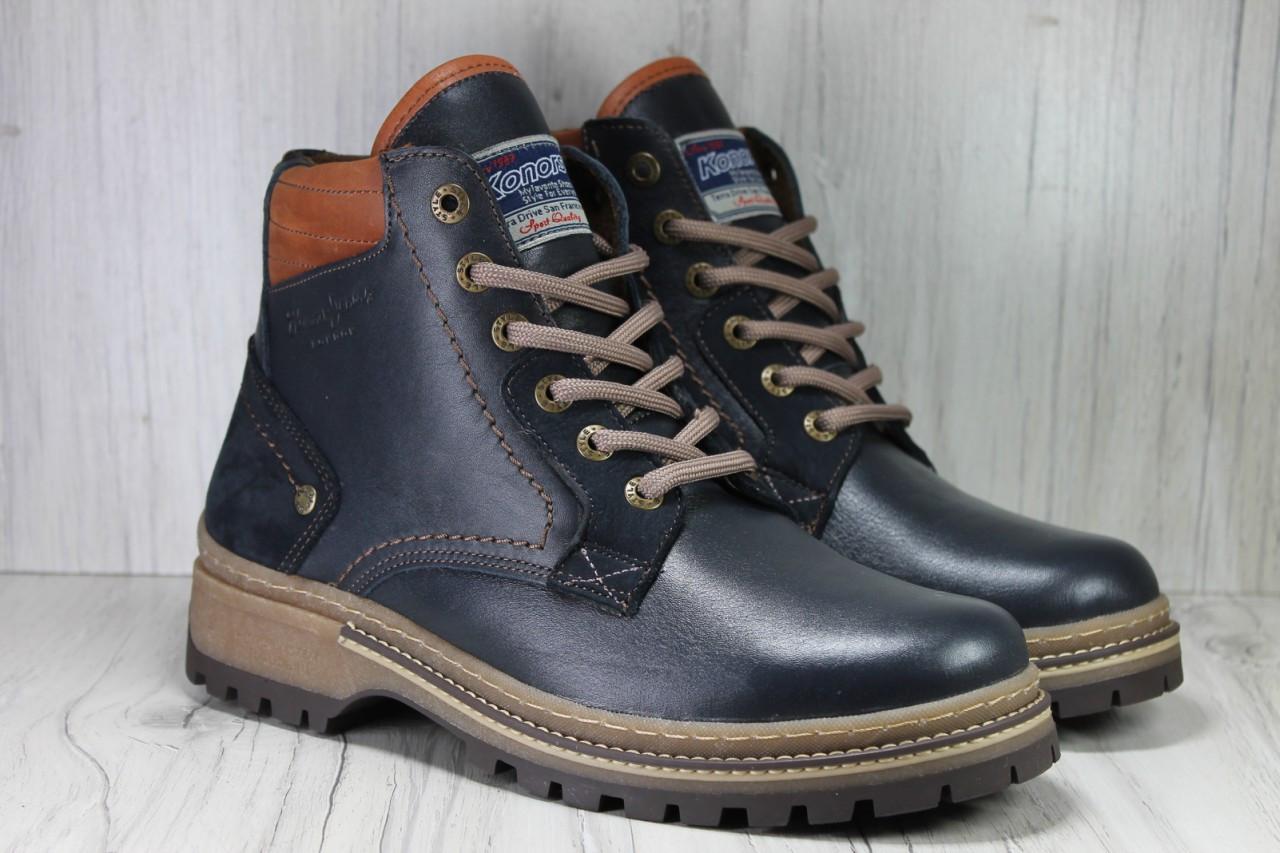 d158be0a4ef5 Мужские зимние ботинки натуральная кожа на цигейке синие: продажа ...
