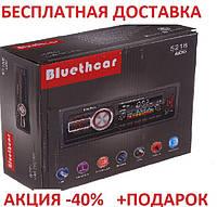 Магнитола Bluethear 5218E Автомагнитафон Медиа-ресивер Автомагнитола Original size