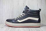Высокие зимние кроссовки в стиле Vans натуральная кожа, фото 4