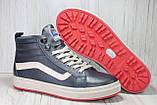 Высокие зимние кроссовки в стиле Vans натуральная кожа, фото 5