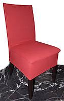 Готовый чехол на стул Бордовые