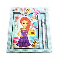 Блокнот с замком для девочек голубой (2 ключа)(19,5х17,5х2 см)B