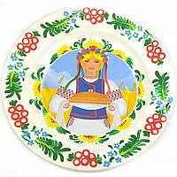 """Тарелка """"Украинка с караваем"""" расписано в ручную (24 см)"""