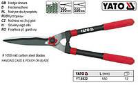 Ножиці садові регулятор тиску l= 550 x 205 YT-8822