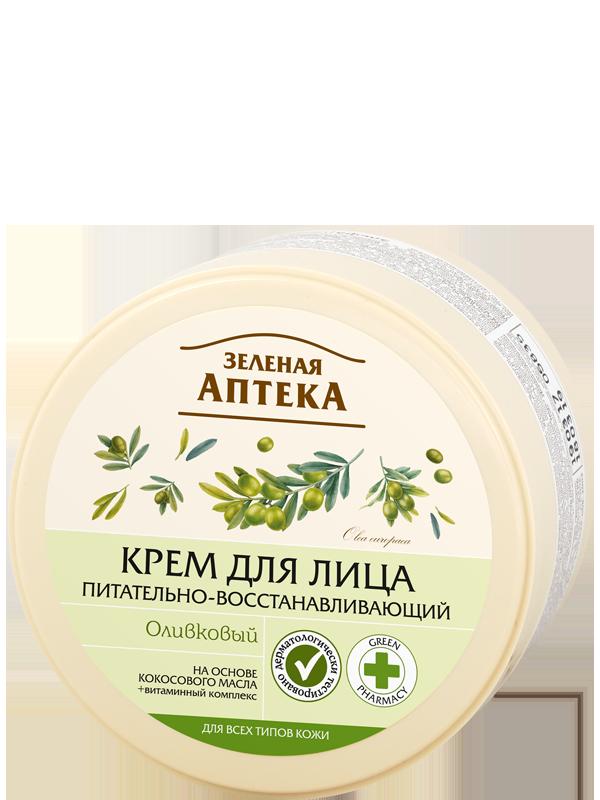 Крем для лица «Оливковый питательно-восстанавливающий» Зеленая аптека 200мл