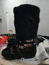 Женские сапоги лунаходы Love Moschino в интернет магазине женская обувь! Италия!натуральный мех , фото 2