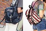 Текстиль или кожзам — какой рюкзак выбрать?