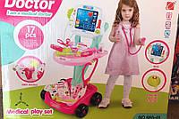 Детский игровой набор Детский доктор 660-45 тележка с кардиографом, медицинские инструменты
