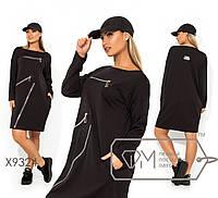 30e94d61e49f Спортивное трикотажное платье в больших размерах свободное 2029324