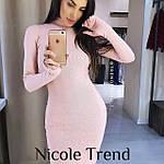 "Платье трикотаж рубчик турецкий  ""Милана"", фото 4"