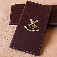 Счетница с вашим лого, фото 1