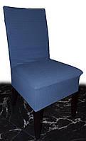 Щільні чохли на стільці Світло сині з фактурної смугою